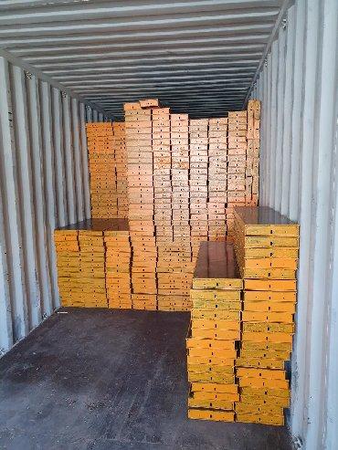 где купить куркуму в бишкеке в Кыргызстан: Продаётся Опалубка из Южной Кореи новое разные размеры отправим