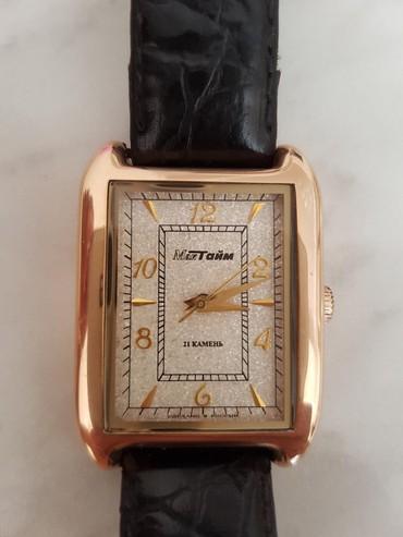 Мужские Золотые Классические Наручные часы  в Бишкек