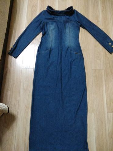 Продаю женское платье Турция носила пару раз материал джинса