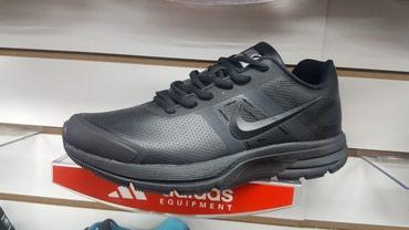 Nike Zoom Pegasus 2550 в Бишкек