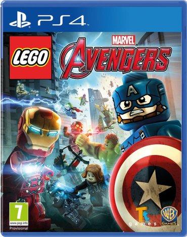 Bakı şəhərində Lego avengers ps 4