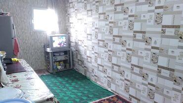 2 х спальную кровать в Азербайджан: Mingəçevirde şəfa bağları tərəfdə 2 otaqlı həyət evi satılır, evin sah
