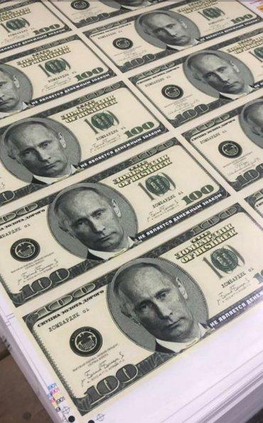 советский раскладной стол в Кыргызстан: Ломбард | Кредит
