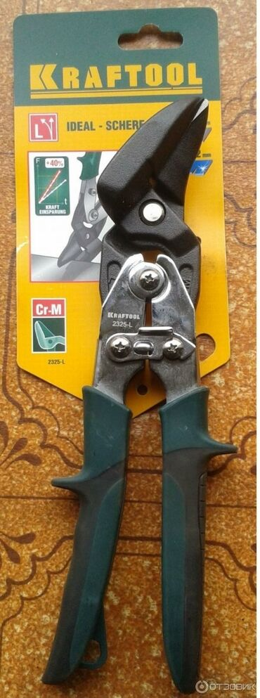 6980 объявлений: Цена за комплект 3 шт Ножницы по металлу ОРИГИНАЛ от фирмы (KRAF TOOL)