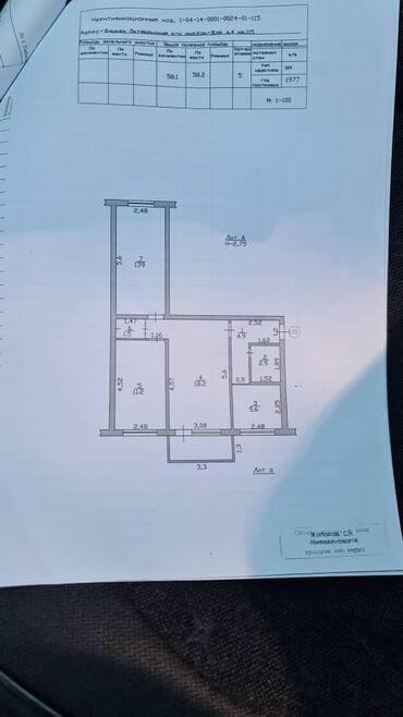 ипотека в бишкеке без первоначального взноса in Кыргызстан   ПРОДАЖА КВАРТИР: 104 серия, 3 комнаты, 59 кв. м