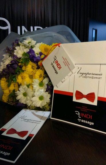 Подарок! Что подарить? Дарите Здоровье в конверте. в Бишкек