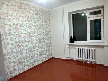 ворота для дома цена in Кыргызстан   КНИГИ, ЖУРНАЛЫ, CD, DVD: Индивидуалка, 2 комнаты, 47 кв. м Бронированные двери
