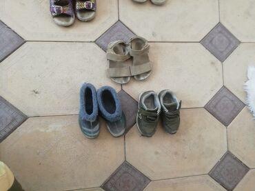 Отдам даром обувь на девочку 23 р, 25 ращмеры и на мальчика 22-23