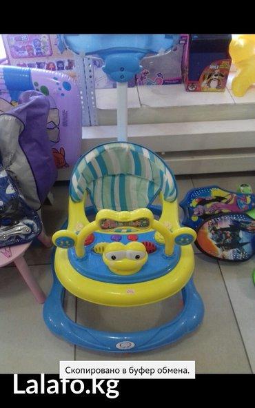 Ходунки для детей от 5 месяцев, продаю в Бишкек