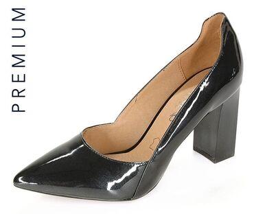 Остался только 41 размер.Обувь Caprice. Очень удобные и невероятно