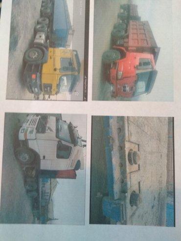 Перевозка грузов. в Балыкчы