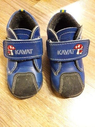 Ботинки, кожа, деми, размер 21 в Бишкек