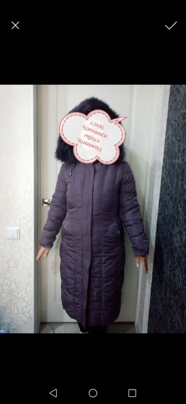 Куртка зима 48-50 размер хорошем состояни
