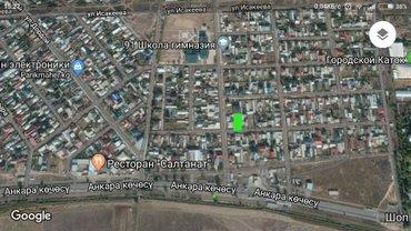 Продаю участок, без посредников в Бишкек