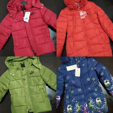 Детский мир - Орловка: Детские новые куртки, ликвидация товара синяя куртка на 120см цена