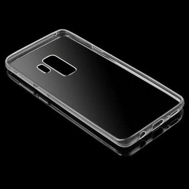 *Novo* Samsung S9 plus silikonska maska - Kragujevac