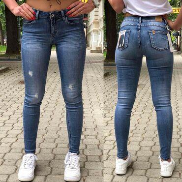 Ženske farmerke | Sokobanja: Novi model farmerica sa elastinom. Fenimenalna boja. 🥰🥰🥰🥰Velicine XS S