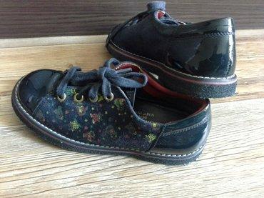 Продаю туфли. 29-размер. На узенькую ножку. Европа, натуральная кожа. in Бишкек - photo 3