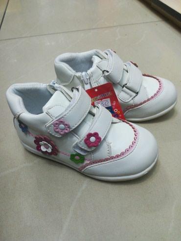 белые ботинки в Кыргызстан: Ботинки деми на девочку 22 - 23-24-25-27 размер 550 сом