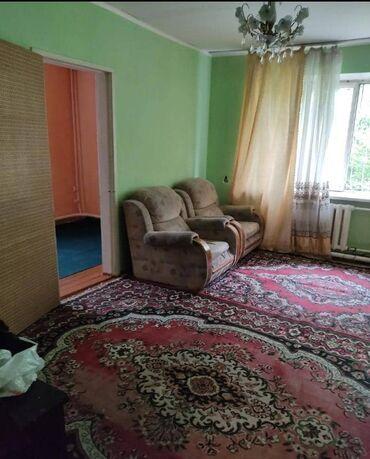 Сдаётся 2ком.квартира Мед Академия 1/4 этаж В квартире имеется мебель