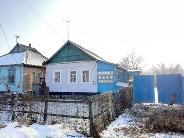 читалка книг купить в Кыргызстан: Продам Дом 55 кв. м, 3 комнаты