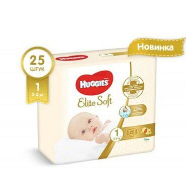 huggies elite soft в Кыргызстан: Подгузники Huggies Elite Soft #1, 3-5кг 25 штук
