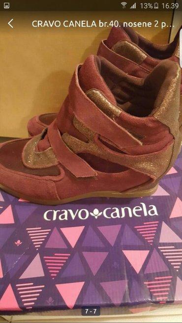 Ženska patike i atletske cipele | Pozarevac: Cravo Canela Br 40
