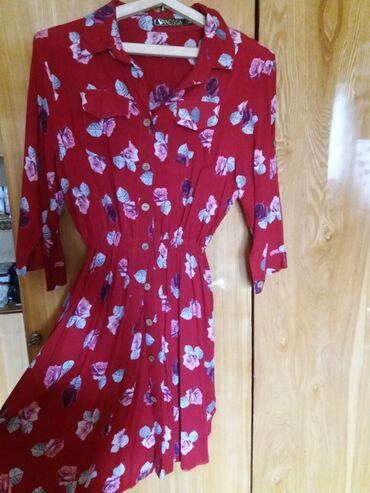 Платье Свободного кроя Reserved M