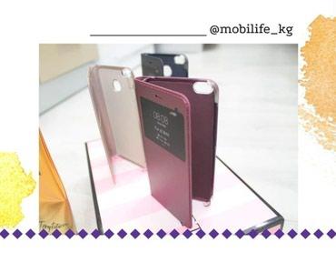 чехлы книжки для телефонов в Кыргызстан: Книжные чехлы на Redmi и Huawei  зарядные устройства, переходник, usb