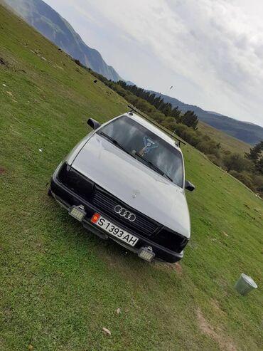 Автомобили - Кожояр: Audi 100 2 л. 1988
