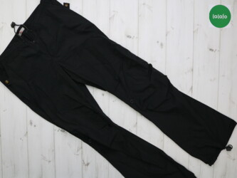 Женские спортивные штаны S.Oliver    Длина штанины: 101 см Шаг: 70 см