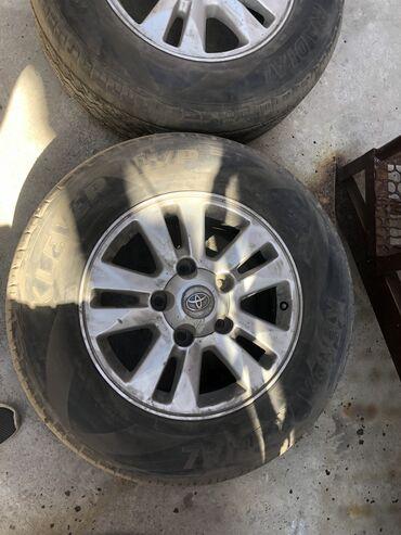 Срочно продаю диски (оригинал) на Land Cruiser 200В комплекте 4 диска