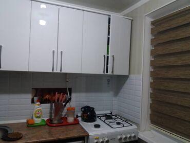Недвижимость - Кара-куль: 104 серия, 2 комнаты, 46 кв. м С мебелью