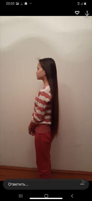 Скупаем волосы очень дорого!!! По всему Кыргызстан Чач сатып алабыз от