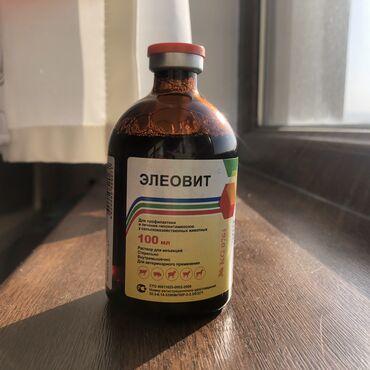 ЭЛЕОВИТ 100 мл  ЭЛЕОВИТ — современный иммуностимулирующий витаминный к