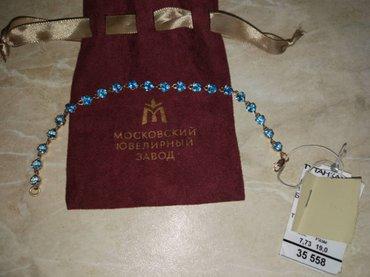 Золотой браслет с топазом, 585 проба, произведено в россии. вес