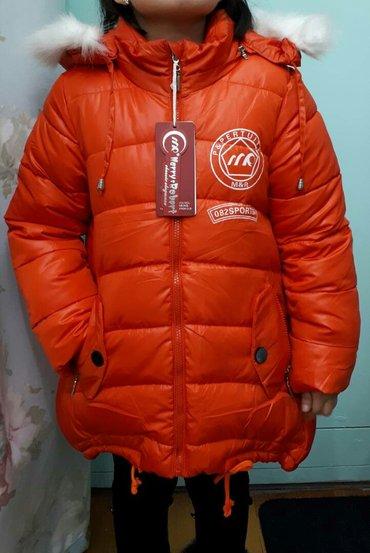 Зимняя куртка на девочку 7-8 лет. Наполнитель синтепон. Теплая ,удобна в Бишкек