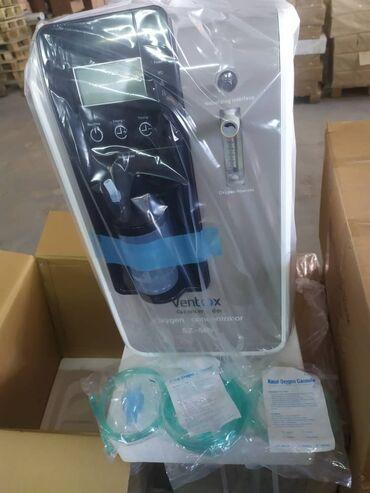 Кислородные концентраторы - Кыргызстан: Кислородный концентратор Ventox SZ-5BW  5 л  За качество отвечаем!!!