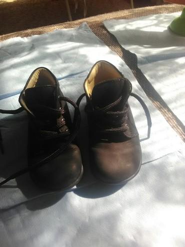 Kožne cipelice za dečaka broj 20,očuvane, dužina gazišta 13,5cm - Ruma