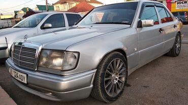 Mercedes-Benz E 300 3 л. 1992 | 85000 км