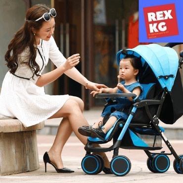 Детская коляска На заказ в Бишкек