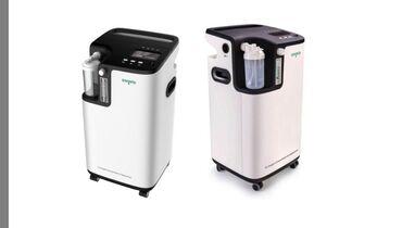 Аппарат искусственной вентиляции лёгкихКислородный концентратор на 5