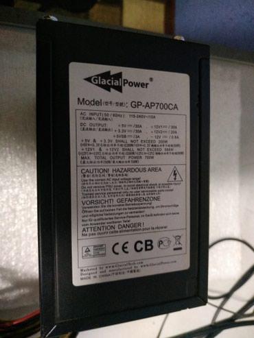 Блок питания glacialpower gp-ap700ca 700watt Цена 3700сом в Бишкек