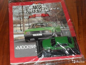 Avtomobil modelləri - Azərbaycan: Avtomobil modelləri