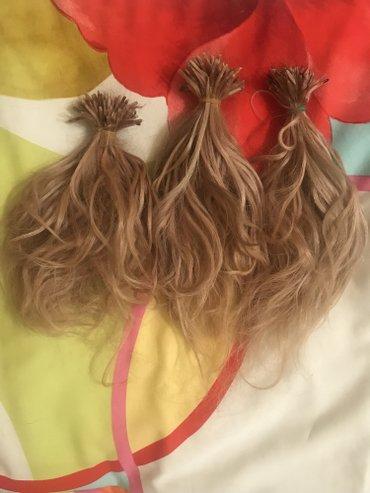 Очень густые волосы 30 см, много капсул , отдам все за 3000т в Бишкек