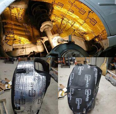 СТО, ремонт транспорта - Кара-Балта: Профессиональная шумоизоляция и виброизоляция автомобиля в