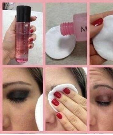 Жидкость для снятия макияжа с глаз! Идеально снимает макияж и