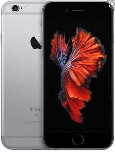 31 объявлений | ЭЛЕКТРОНИКА: IPhone 6 Plus | 128 ГБ | Серый (Space Gray) Б/У | Отпечаток пальца