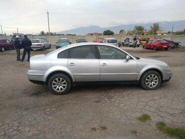Транспорт - Кыргызстан: Volkswagen Passat 2.8 л. 2001