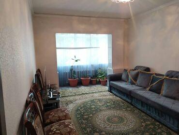 доски 188 3 х 105 9 см в Кыргызстан: Продается квартира: 3 комнаты, 62 кв. м